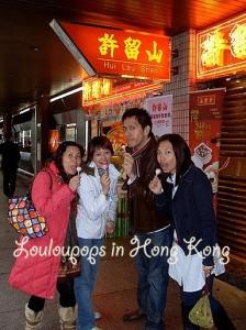 Popping up inhong kong !